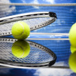 Stock Photo: Tennis Ball