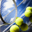Tennis Ball — Stockfoto #32565435