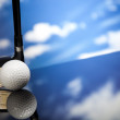 Foto Stock: Golf ball