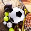 Foto Stock: Sports Equipment