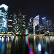 Singapore business district — Stockfoto #38979549