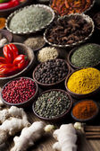 Spice Still Life — Stock Photo