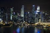 Singapore city skyline — Stock Photo