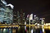 Singapore business district — Stock Photo