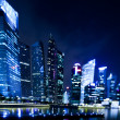 Singapore business district — Stockfoto #38983341