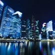 Photo: Singapore business district