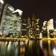 Singapore business district — Stockfoto #38991381