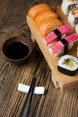 Board of sushi — Stockfoto