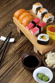 Set of sushi — Photo