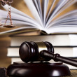 Gavel of judge — Stock Photo #41649131