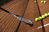 Tennis equipment — Stock fotografie