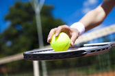 Tennisspelare med racket — Stockfoto
