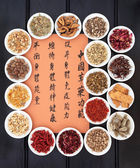 Chinese Healing Herbs — Photo