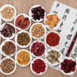 Stock Photo: Chinese Medicine