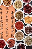 Herbal Health — Stock Photo