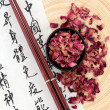 Stock Photo: Rose Flower Medicine