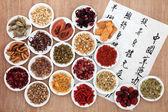 Chinese Herbal Health — Stock Photo
