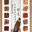 Chinese Herbal Therapy — Stock Photo