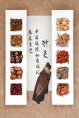 Chinesische kräutertherapie — Stockfoto