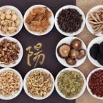 ������, ������: Yang Herbs