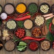 Spice and Herb Sampler — Stock Photo #48705153