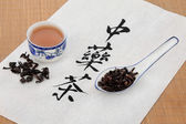 Oolong Herbal Tea — Stock Photo