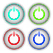 Power buttons — Stock Vector #13631205