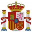 Spain coat of arms — Stock Vector