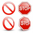 Stop sign — Stock Vector #20074791