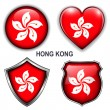Hong Kong icons — Stock Vector #26836969