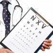 Ophthalmologist — Stock Photo