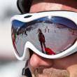 Skier helmet — Stock Photo