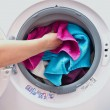 Stock Photo: Washing machine