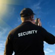 Back of a security guard — Stock Photo