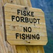 No fishing sign  — Stock Photo