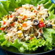 Tuna salad with rice and vegetables — Stock Photo