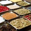 Spices in  box — Stock Photo