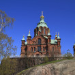 The Uspenski cathedral - Stock Photo