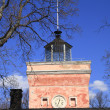 Suomenlinna - Stock Photo