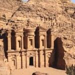 Petra — Stock Photo #13097918
