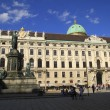 Hofburg Palace — Stock Photo