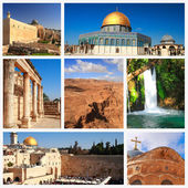 Impressions of Israel — Stock Photo