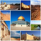 Impressions of Israel — Stock Photo