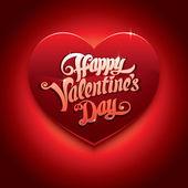 Valentine2014 — Stock vektor