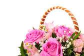 Bouquet of flowers — Foto Stock