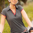 Portrait of woman with mountain bike  — Stockfoto