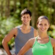 Athletic couple in the mountains with sporty outfit — Stock Photo #31561141