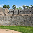 Gingee Fort Wall — Stock Photo