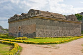 Granary at Gingee Fort — Stock Photo
