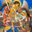 Archangel Michael Icon - Stock Photo